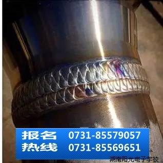 优秀焊件展示11