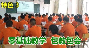 双鸭山电焊工培训学